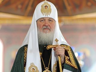 Соболезнование Святейшего Патриарха Кирилла в связи с трагедией в Карелии