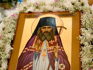 Собравший рассеянных, соединивший разделённое: 50 лет со дня преставления святителя Иоанна Шанхайско