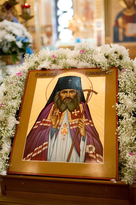 Образ святителя Иоанна с частицей его мощей