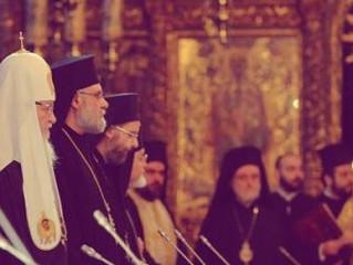 Официальное разъяснение Отдела внешних церковных связей о предстоящем Всеправославном Соборе