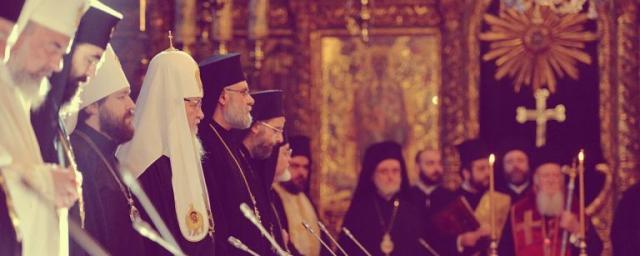 Предсоборное совещание в Константинополе