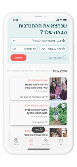 vee volunteer mobile app