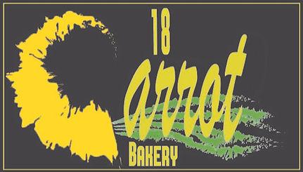 18 carrot bakery logo.jpg