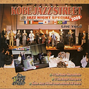 malo mazurie kobe jazz street