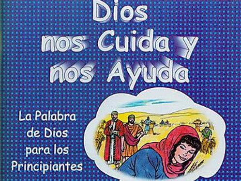 Dios nos Cuida y nos Ayuda