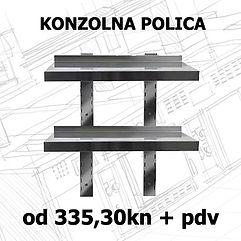 Kartica-Konzolna-polica.jpg