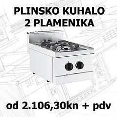 Kartica-Plinsko-kuhalo-600.jpg
