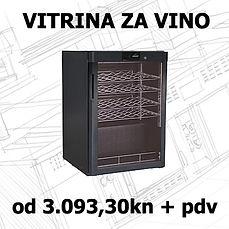 Kartica-VItrina-za-vino.jpg