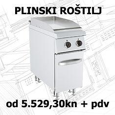 Kartica-Plinski-rostilj-900.jpg