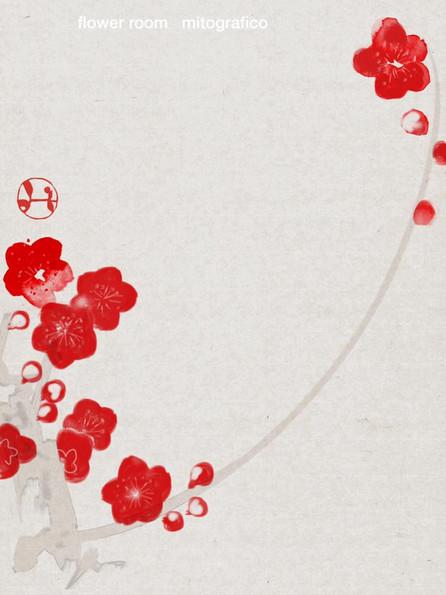 865 plum blossom