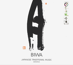 Japanese Traditional Music CD 日本伝統音楽 King Records mitografico 琵琶 BIWA