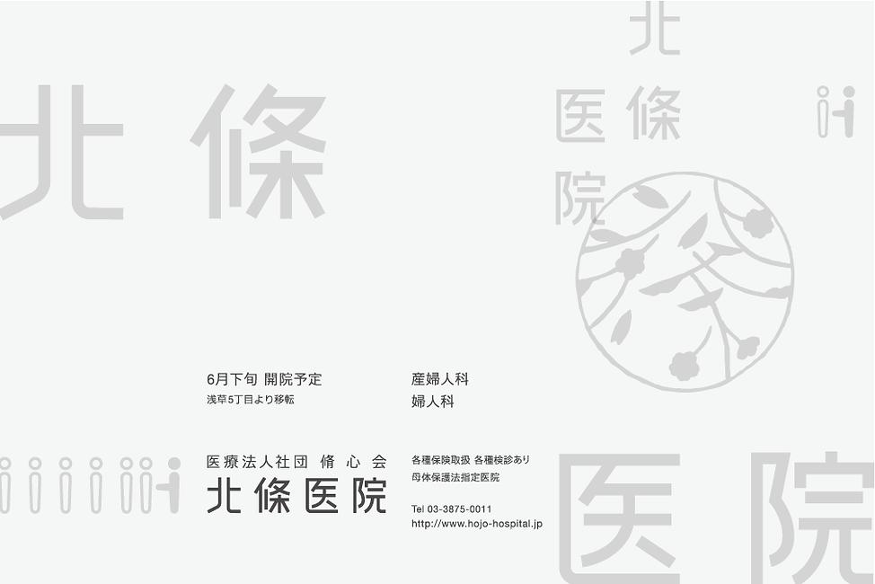 ロゴマーク Logomark 美登英利 Hidetoshi Mito ミトグラフィコ mitografico