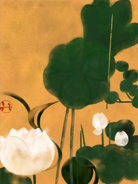 463 lotus