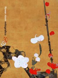 798-1 plum blossom