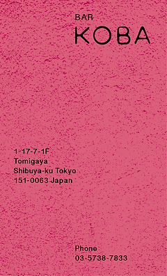 Bar KOBA バー LOGOTYPE Postcard  mitografico