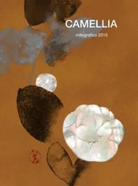 633 camellia
