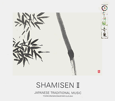 Japanese Traditional Music CD 日本伝統音楽 King Records mitografico 三味線 SHAMISEN