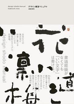 dsm_cover.jpg