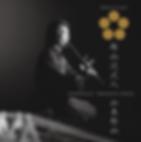 Masters of Japan CD 日本の巨匠 mitografico 山本邦山