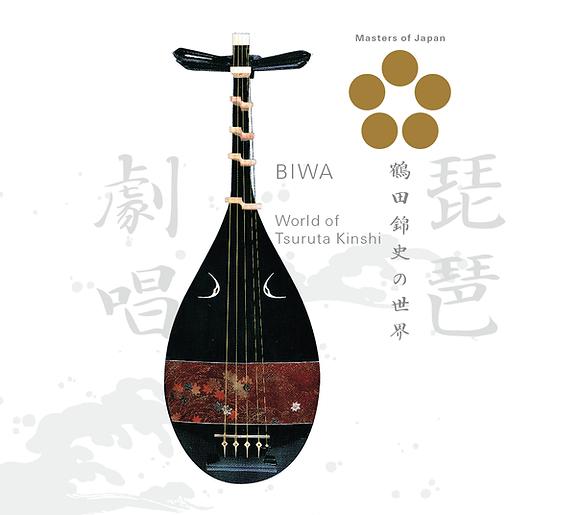 Masters of Japan CD 日本の巨匠 mitografico 鶴田錦史