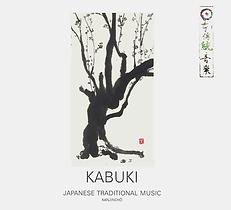 Japanese Traditional Music CD 日本伝統音楽 King Records mitografico 歌舞伎 KABUKI