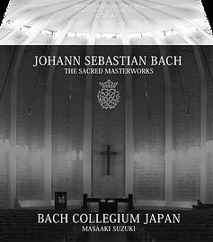 JS Bach Sacred Masterworks BCJ Masaaki Suzuki King International バッハ 宗教曲 mitografico