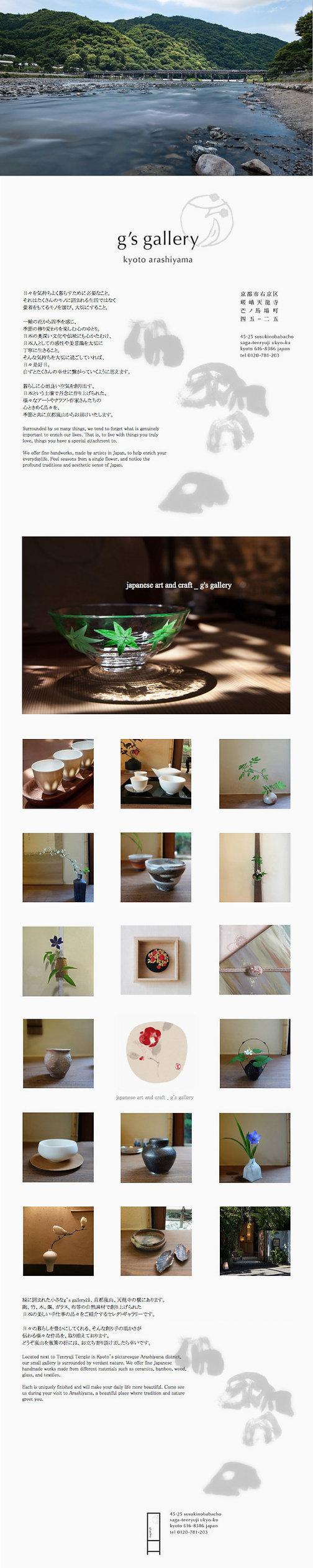 SYMBOLMARK AND WEB DESIGN mitografico シンボルマーク ウェブデザイン ミトグラフィコ G's gallery