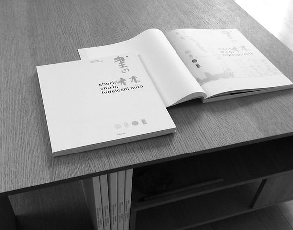 美登英利作品集 書林 SHORIN  WORK BOOK OF SHO  Sho by Hidetoshi Mito