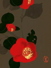 784-1 camellia