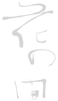 スクリーンショット 2021-07-14 23.59.28.png