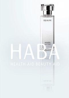 HABA ハーバー研究所