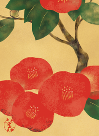 094 fallen camellia