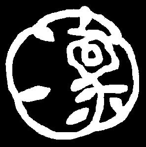 Hana no Ma 花の間 Hidetoshi Mito 美登英利