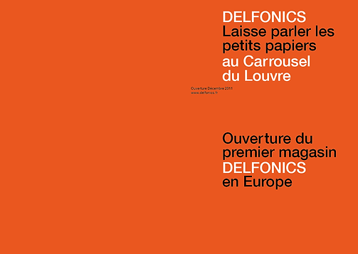 デルフォニックス Delfonics  SYMBOLMARK, LOGOTYPE  AND GRAPHICS  ​mitografico