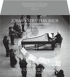 JS Bach orchestral masterworks JSバッハ 管弦楽曲 BCJ