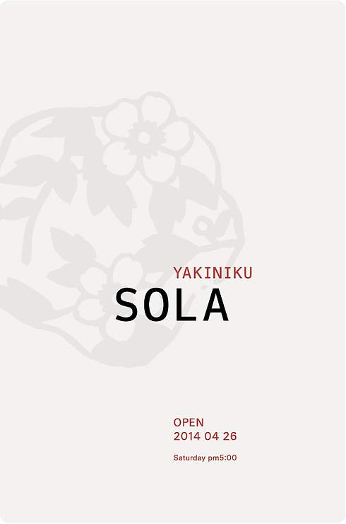 焼肉ソラ Yakiniku SOLA  SYMBOLMARK, LOGOTYPE  AND GRAPHICS  ​mitografico