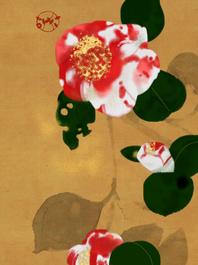 784-3 camellia