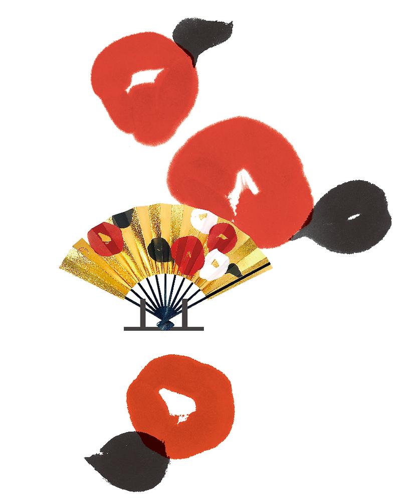 花之間 飾り扇子 椿
