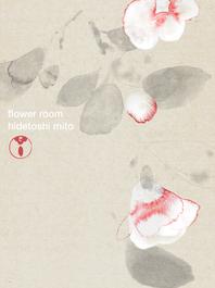 703 camellia