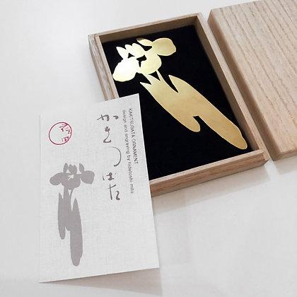 彫金 燕子花