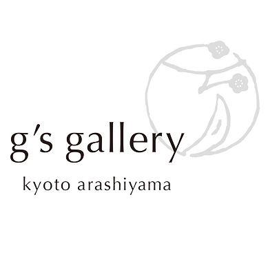 Kyoto Arashiyama G's Gallery ジーズギャラリー 京都 嵐山 嵯峨