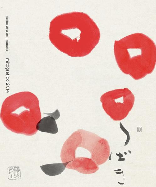 003 camellia
