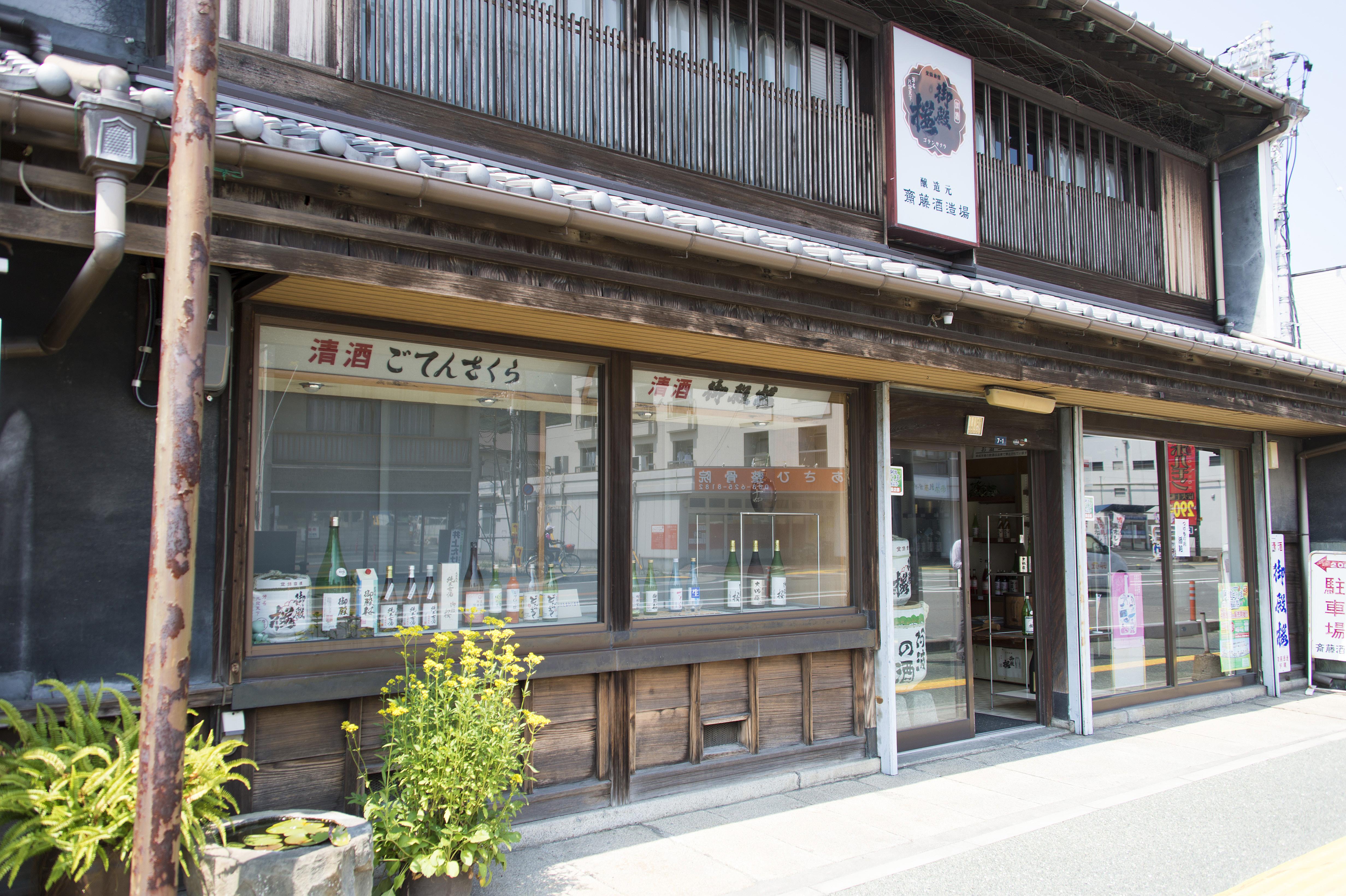 徳島・御殿桜 外観