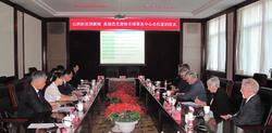 Taiyuan Innovation City