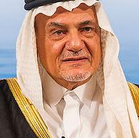 Turki_bin_Faisal_Al_Saud_2014.jpg
