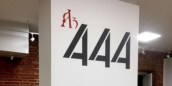 A3 444a.jpg