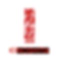 Logos_Zak_16.png