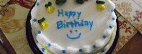 Creamy Vanilla Round Cake