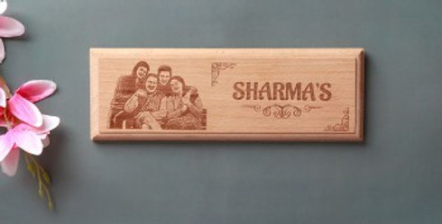 Wooden Picture and Name Plaque (Engraved)