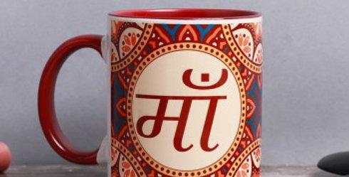 'Maa' in Hindi Cup